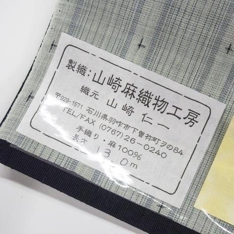【在庫有り展示品】能登上布  着物反物 / 波紋十字絣 薄黄緑