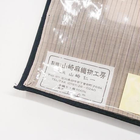 【在庫有り展示品】能登上布  着物反物 / 太等縞 薄紅梅