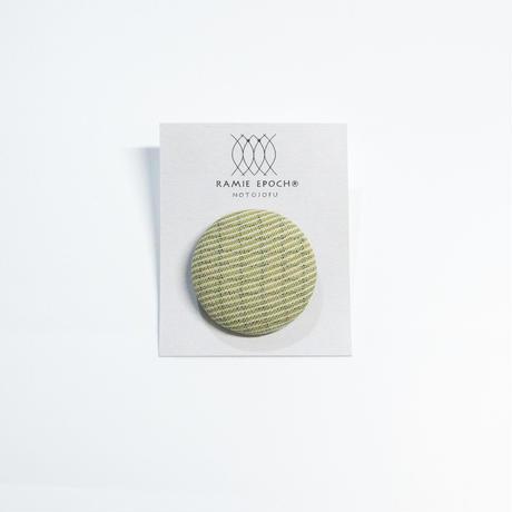 くるみブローチ / 薄緑