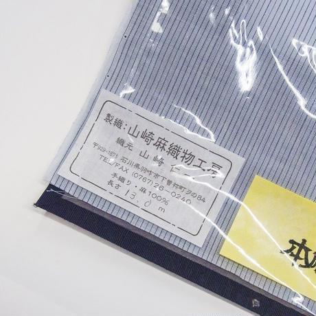【在庫有り展示品】能登上布  着物反物 / 光陰縞 薄青