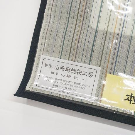 【在庫有り展示品】能登上布  着物反物 / 虹雨絣 薄生成