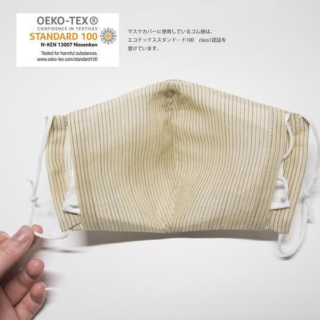 ひんやりマスクカバー / 十字絣 薄黄