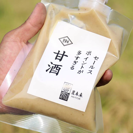 セールスポイントが多すぎる甘酒 胚芽米