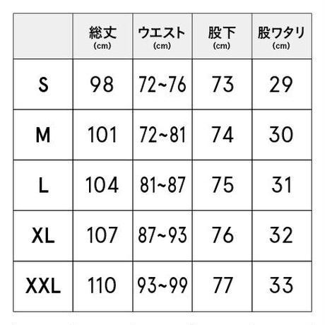 """【Sweat-Pants】Logotype """"TO BEYOND""""[WHITE]"""