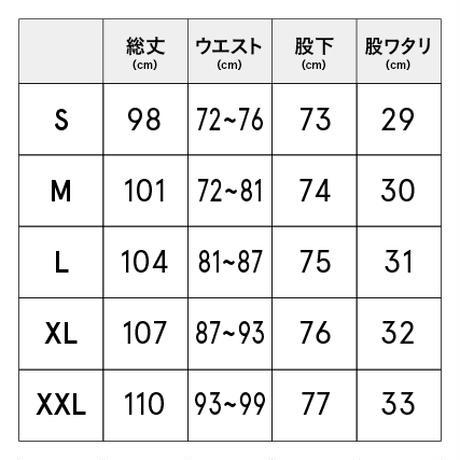 【Sweat-Pants】STD #001[WHITE]