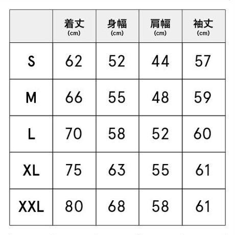【Sweat-Shirts】STD #001[BLACK]