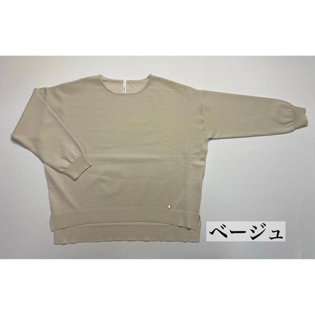 knit  drop shoulder