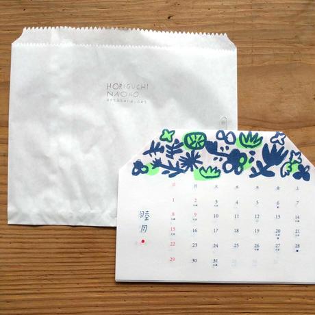 堀口尚子:ieカレンダー 2017