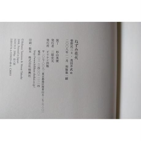 5f12b48c4adba02beddc7e00