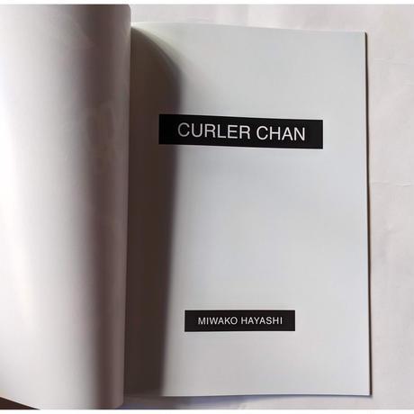ハヤシミワコ作品集『CURLER CHAN』(カーラーちゃん)