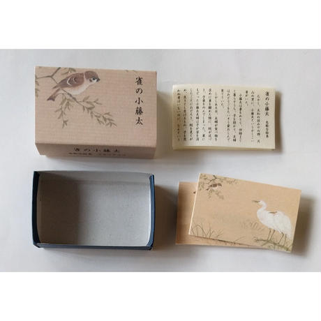 ユカワアツコ :ミニカード(マッチ箱入り)5種類セット(各1個)