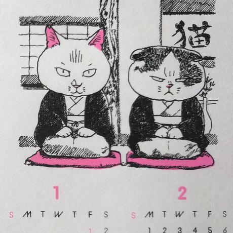 町田尚子:チャリティーカレンダー2021
