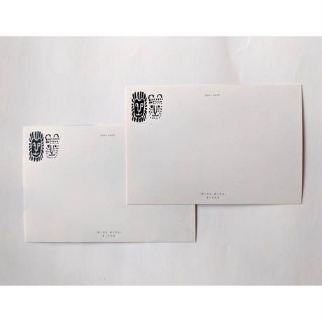 きくちちきポストカード「ぼくだよぼくだよ」2枚組