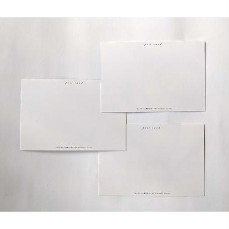 きくちちきポストカード「ねこのそら」3枚組