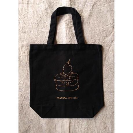 朝倉世界一:ホットケーキトートバッグ(黒+ゴールド)