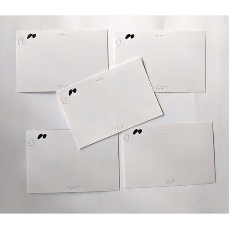 きくちちきポストカード「しろねこくろねこ」5枚組
