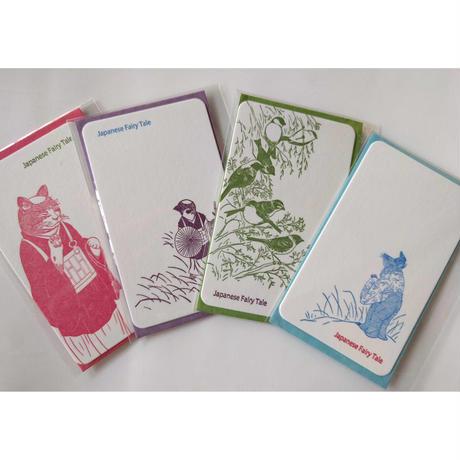 ユカワアツコ :メッセージカード(4種類各1、封筒付)