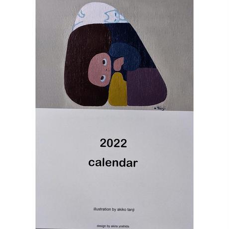 たんじあきこ:カレンダー2022