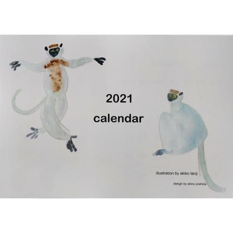 たんじあきこカレンダー2021