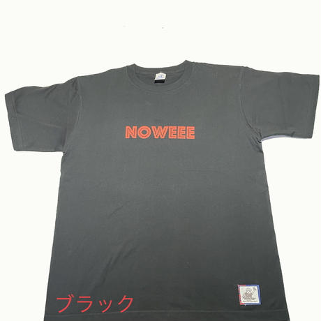 NoweeeオリジナルTシャツ〜Noweeeロゴ②〜【全5色】