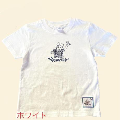 NoweeeキッズTシャツ【全7色】