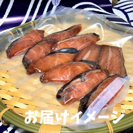 [訳あり・売切れ御免!]銀ダラ:尾っぽ部ばかりのセット(9入)