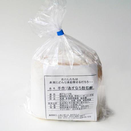 粉せっけん(詰替用)