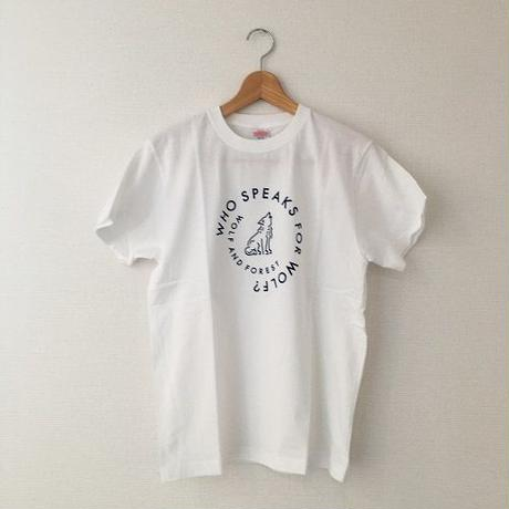 Who speaks for Wolf ? Tシャツ