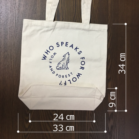 Who speaks for Wolf ? トートバッグ