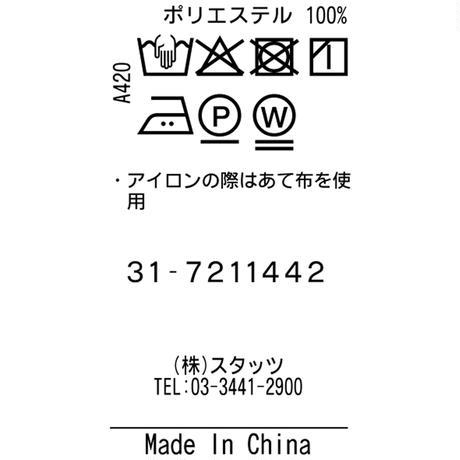 TRATTO [ 31-7211442 ] PARINEサーフニット【1タックショートパンツ】 - シルバーグレー(13)