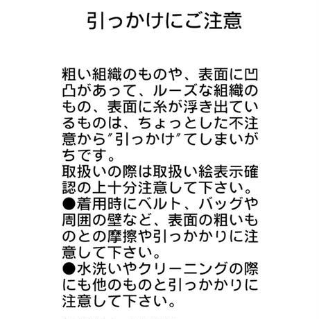 [ 31-7211112 ] クールマックスリンクステーパードイージーパンツ - ネイビー(98)