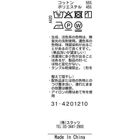 [ 31-4211110 ] クールマックスリンクス【SB-2Bジャケット】 - シルバーグレー(13)