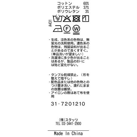 [ 31-7201210 ] TCサテンストレッチストレートパンツ - オレンジ(35)
