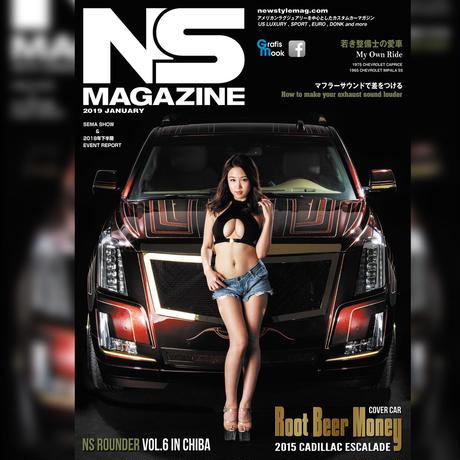 NS MAGAZINE  2019 JANUARY【VOL.18】宅配便