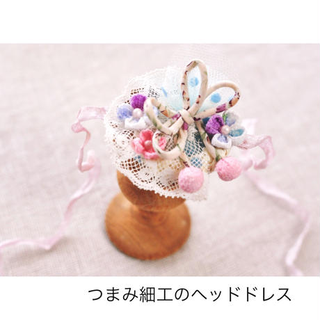 【for Doll】浴衣(完成品) 〜紫陽花・ピンク〜