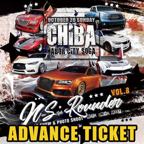 NSラウンダー VOL.8 CHIBA 一般前売り券