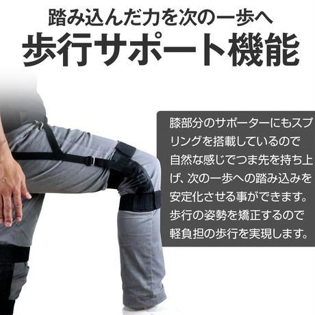 ワーキング膝サポーター AG-011 【ブラックのみ】