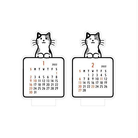 2022 DIECUT CALENDAR (cat)