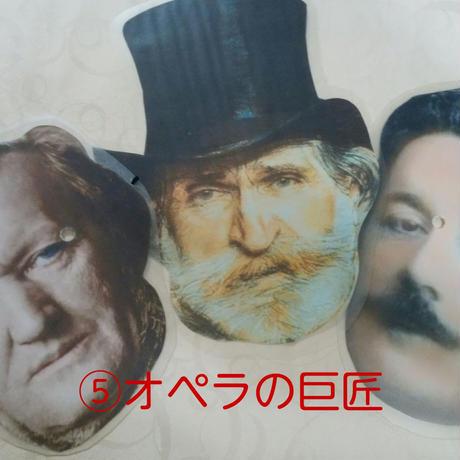 作曲家なりきりお面三人セットーC