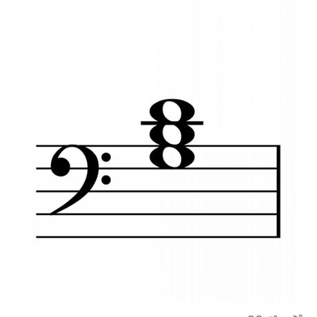トレーニングファイルシリーズ②この音何かな?三和音で読んでみよう
