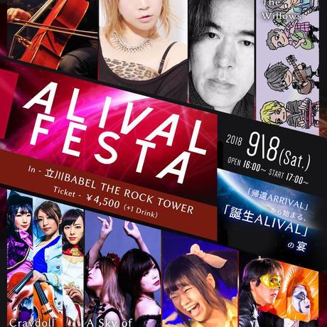 ALIVAL FESTAチケット【瀬尾にゃん・やまぐちくん】