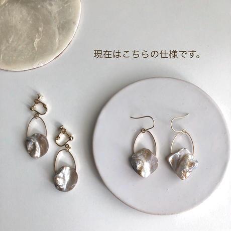 【仕様変更あり】shell -air-