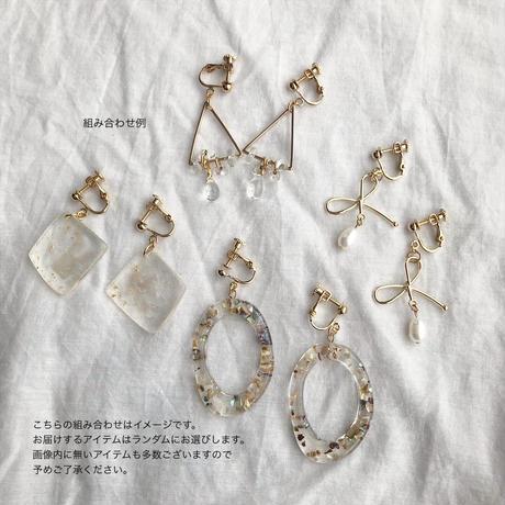 イヤリング | accessory bag A set 4ペア