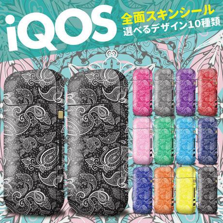 【全面対応フルカスタム!】iQOS アイコス (ペイズリー) 【選べる12デザイン】専用スキンシール 裏表2枚セット