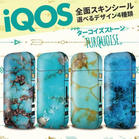 【全面対応フルカスタム!】iQOS アイコス (ターコイズ) 【選べる4デザイン】専用スキンシール 裏表2枚セット
