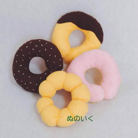<キット>つながるドーナツ4種