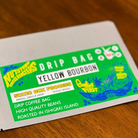 YELLOW BOURBON/BRAZIL 【DRIP BAG】18g