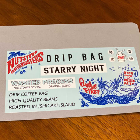 STARRY NIGHT / ORIGINAL BLEND 【DRIP BAG】18g