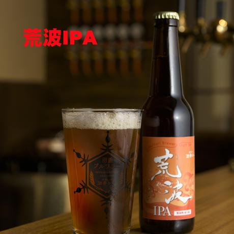 クラフトビール 沼垂ビール6本セット