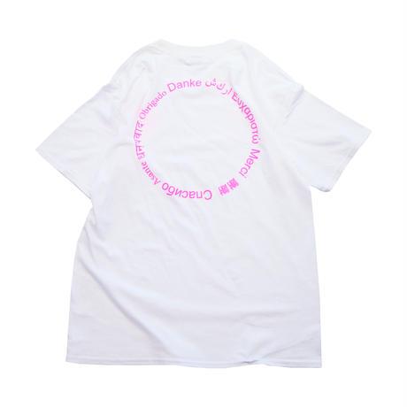 ♡☯️  T-shirts (pink )
